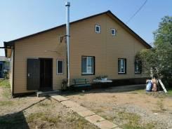 Продам хороший дом в черте города в Арсеньеве. Улица Базовая 8, р-н Дальторгсервис, площадь дома 120,0кв.м., централизованный водопровод, электричес...