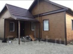 Продам дом на слободе. Герасимчука, р-н слобода, площадь дома 64,2кв.м., централизованный водопровод, электричество 5 кВт, отопление электрическое...