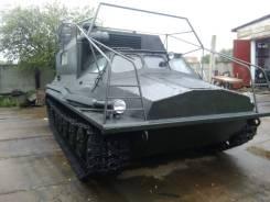 ГТ-Т. Продам гусеничный плавающий вездеход 1992 г. в., с консервации, 3 000куб. см., 3 000кг.