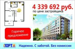 1-комнатная, шоссе Суздальское 24 кор. 3. Приморский, агентство, 40,5кв.м. План квартиры