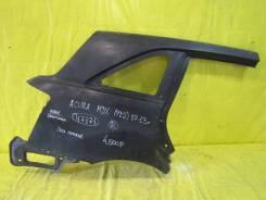 Крыло заднее правое Acura MDX (YD2) 07-13г 47171