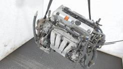 Контрактный двигатель Honda Accord 7 2003-2007, 2 л, бензин (K20A6)