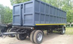 Транслес Т83060. Прицеп 2х-осный контейнеровоз Т83060 для конт. от 5,6 до 7 м., 15 000кг.