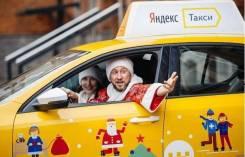 Водитель такси. ИП Букреева Таксопарк поехали. Улица Кремлёвская 1