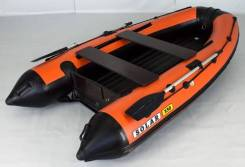 Solar. 2019 год, длина 3,30м., двигатель подвесной, 15,00л.с., бензин. Под заказ