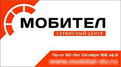 Управляющий бизнес-центром. ИП Кунаков. Проспект 60-летия Октября 158