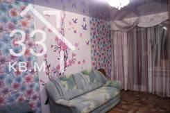3-комнатная, улица Надибаидзе 17. Чуркин, агентство, 67,0кв.м. Комната