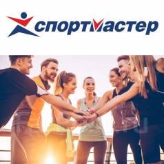 "Кассир. ООО ""Спортмастер"". Улица Калинина 277"