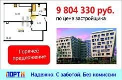 1-комнатная, переулок Крапивный 3а. Выборгский, агентство, 44,5кв.м.