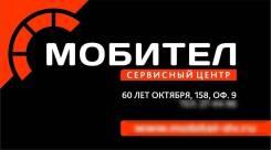 Администратор сервисного центра. ИП Кунаков. Квартал ДОС (Большой Аэродром) 51