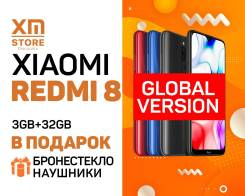 Xiaomi Redmi 8. Новый, 32 Гб, 3G, 4G LTE, Dual-SIM. Под заказ
