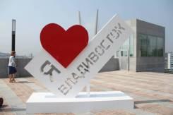 Обзорная экскурсия по Владивостоку, каждый понедельник с 25 мая 2020