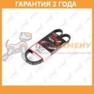 Ремень поликлиновый LYNX / 5PK1073. Гарантия 24 мес