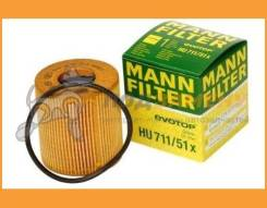 Фильтр масляный MANN HU71151X MANN / HU71151X