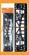 Рамка под номерной знак (без надписи) AIRLINE / AFC01