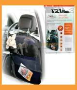 Накидка защитная на спинку переднего сидения (6550 см), прозрачная, с карманами AIRLINE / AOCS19
