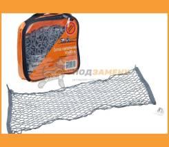 Сетка напольная 5090 см (4 металлических крючка) AIRLINE / ASS04