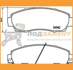 Колодки тормозные дисковые, передние, Hyundaikia Sonata IV, Sonata V, Tucson, Magentis, Magentis, Sportage Nisshinbo / NP8011