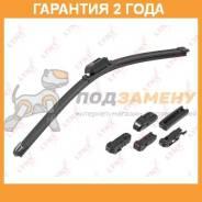 Монолитноэластичные щетки стеклоочистителя LYNX XF700 LYNX / XF700. Гарантия 24 мес.