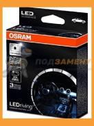 Резистор для установки LED ламп 21W 2шт Osram / Ledcbctrl102