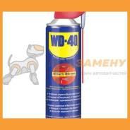 Смазка аэрозольная wd-40 WD40420 WD40 WD40420