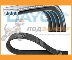 Ремень генератора DAYCO / 4PK820
