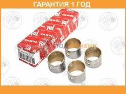 Втулка шатуна TAIHO P045H-STD TAIHO / P045HSTD. Гарантия 12 мес.