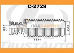 Защитный комплект амортизатора TRUSTAUTO / C2729