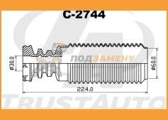 Пыльник переднего амортизатора TRUSTAUTO / C2744