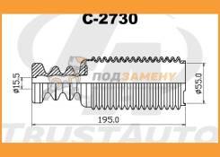 Пыльник передней стойки TRUSTAUTO / C2730