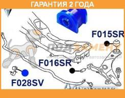 Сайлентблок ФОРТУНА F028SV ФОРТУНА / F028SV. Гарантия 24 мес.