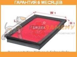 Фильтр воздушный A1818. Гарантия 6 мес. SAKURA A1818