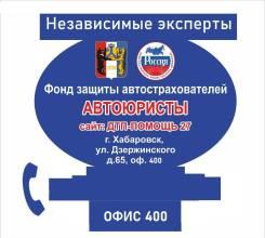 Консультации военного юриста хабаровск