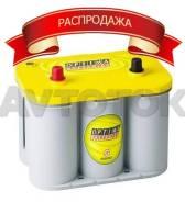 Optima. 48А.ч., Обратная (левое)