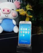 Samsung Galaxy J3 2017. Б/у, 16 Гб, Золотой, 3G, 4G LTE, Dual-SIM