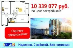 2-комнатная, улица Прилукская 25. Фрунзенский, агентство, 66,6кв.м.