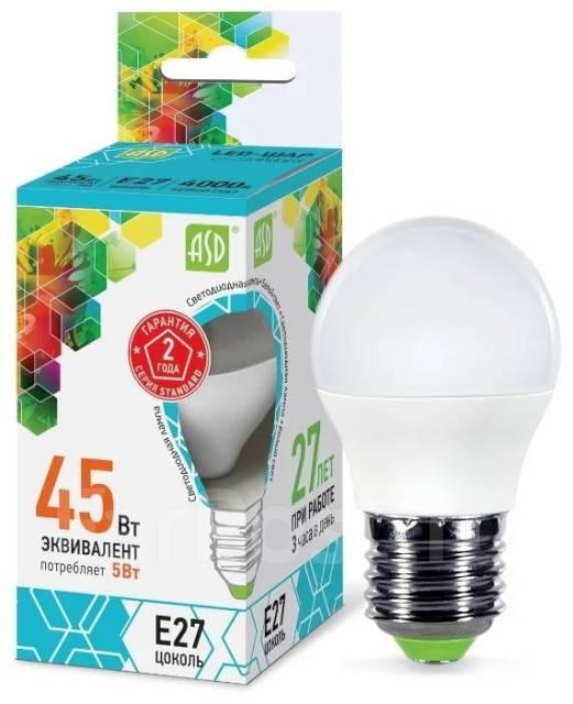 Лампа светодиодная LED ШАР 5Вт Е27 4000K! На дачу, загородный дом!