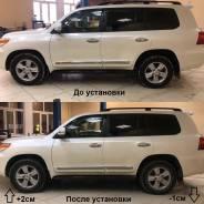 Пружина подвески. Toyota Land Cruiser, GRJ200, URJ200, URJ202, URJ202W, UZJ200, UZJ200W, VDJ200 Lexus LX450d, URJ201 Lexus LX570, URJ201, URJ201W 3URF...