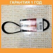 Ремень ручейковый GATES 6PK1173 GATES / 6PK1173. Гарантия 12 мес.