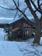 Продам очень красивый новый дом из бруса в Японии (г. Ёичи, Хоккайдо)