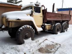 Урал 5557. грузовой самосвал-1992г., 10 500куб. см., 8 000кг., 6x6