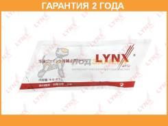 Смазка ШРУС LYNX / CG1001. Гарантия 24 мес. В НАЛИЧИИ