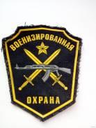 Стрелок. Войсковая часть. Владивосток, пригород