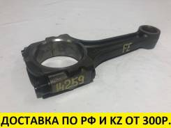 Шатун Kia Sportage 2002г. (JA) FE 2.0 16V 128hp 8х T14259