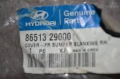 Заглушка бампера Hyundai-KIA 86513-29000