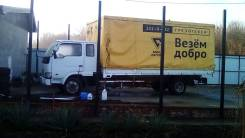 North Benz. Xwdbf83070000015