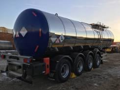 Foxtank. Полуприцеп цистерна для тёмных нефтепродуктов
