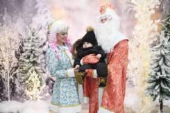 Дед Мороз и Снегурочка принесут Вам сказку в дом !