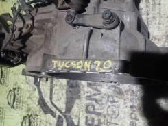 МКПП Hyundai Tucson 2004-2010 хендай туксан