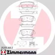 Колодки торм. задн. [вкл. рем. к-т] (доставка 2-3 часа) Zimmermann [253371602]